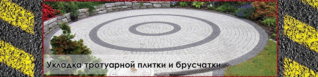 ЕТКС 3 Единый тарифноквалификационный справочник работ и